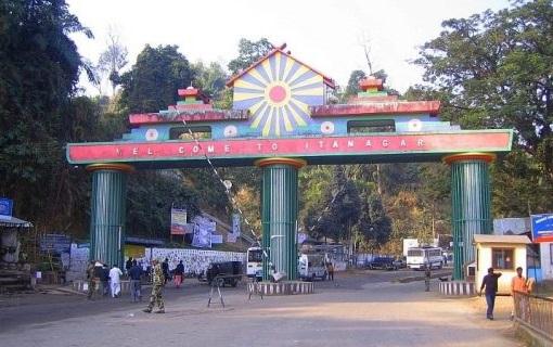File photo of entry gate of Itanagar town in Arunachal Pradesh