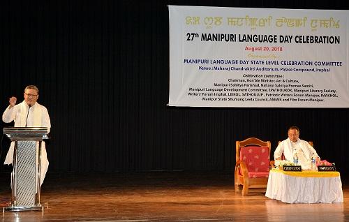 Manipuri Language Day celebration at Imphal. Photo: Sobhapati Samom