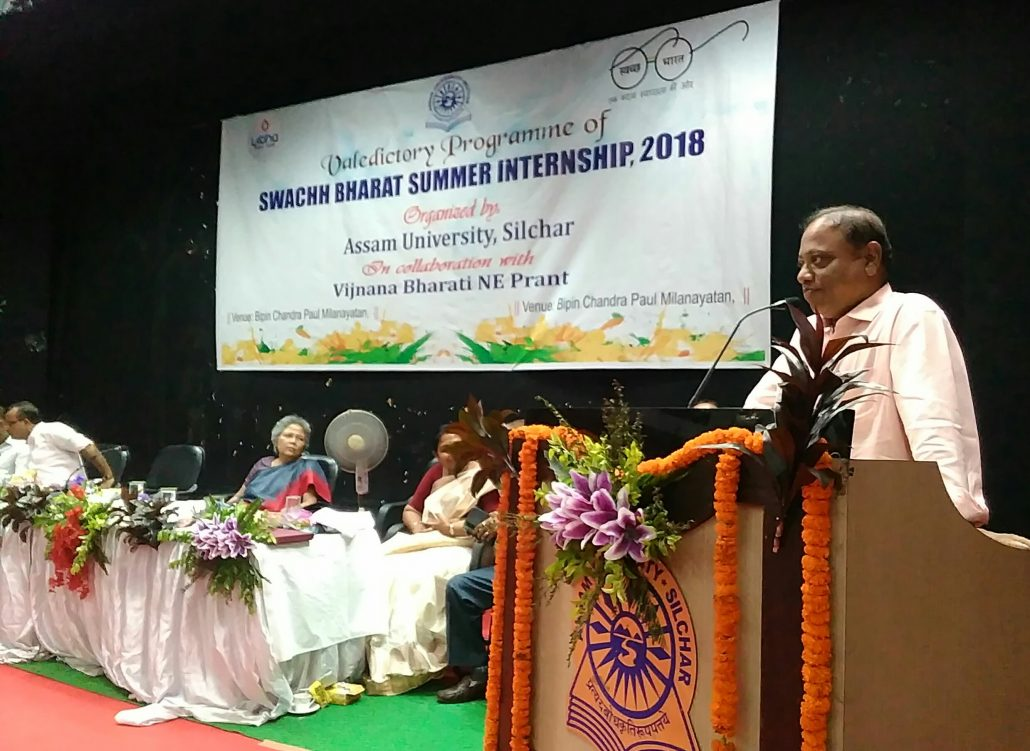 Minister for Forest, Excise and Fisheries Parimal Suklabaidya addressing a gathering on the occasion of a valedictory program on Swaach Bharat Summer Internship 2018 held at Assam University Silchar