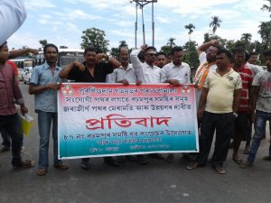 Protest on NH 37