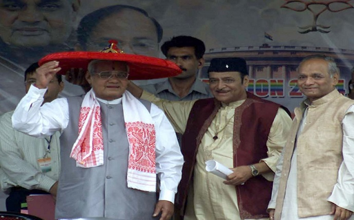 Doyen of Assam BJP Kabindra Purkayastha reminisces his days with Atal Bihari Vajpayee 1