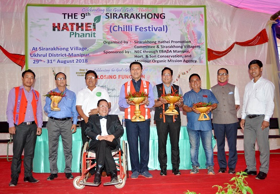 Manipur Education, Labour & Employment Minister Thokchom Radheshyam along with officials and village elders during the concluding day of Chilli Festival.  Photo: DIPR, Manipur