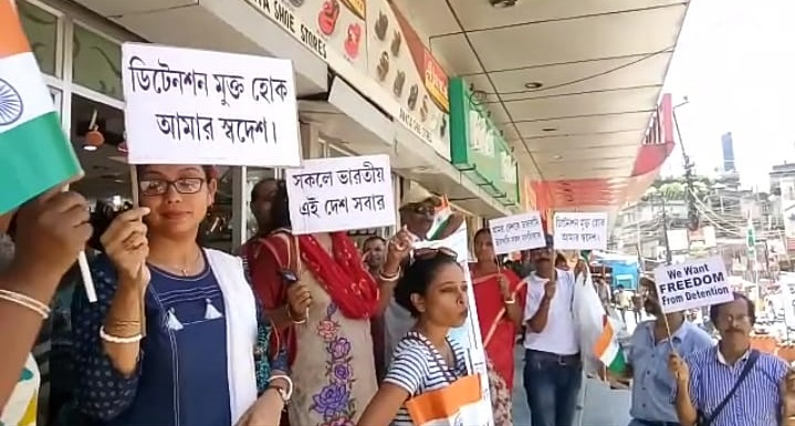 Members of UCDF protesting for removal of detention camps in Assam outside a mall in Silchar on I-Day. Photo: Northeast Now