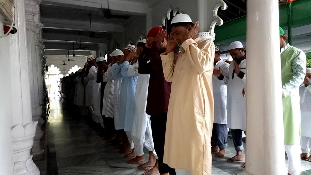 guwahti eid