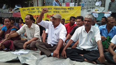 kmss protest