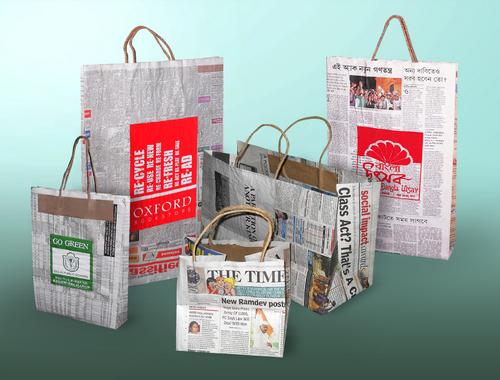 news-paper-bags-500x500