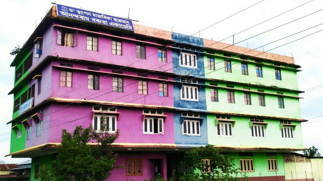 pathsala academy