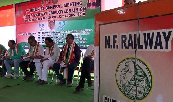 7th Biennial general meeting of NF Railway Employees Union, Dharmanagar branch being held  near Dharmanagar railway station on August 23, 2018. Photo: Panna Ghosh