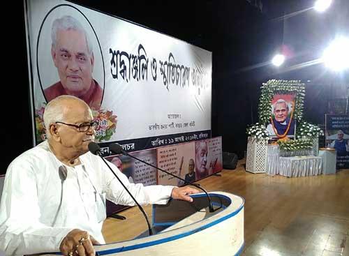 condolence meeting for Atal Bihari Vajpayee