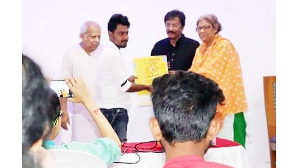 Suri Short Film Festival