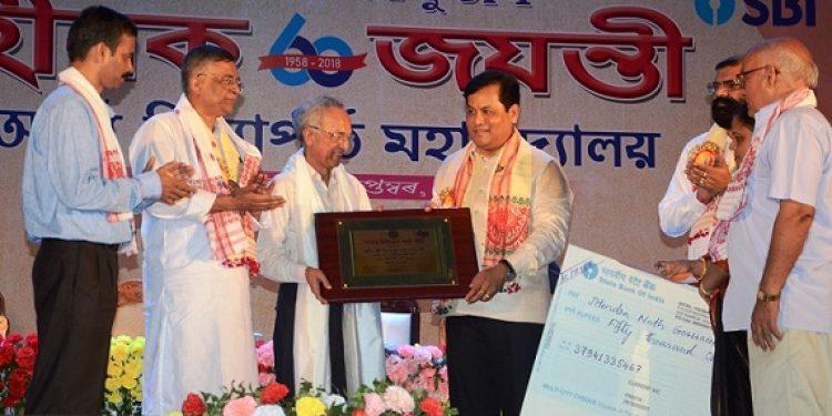 Jitendra Nath Goswami
