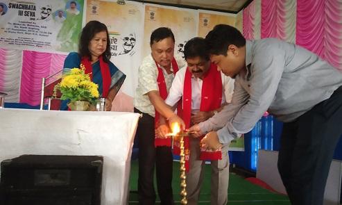 Mridul Kr. Mahanta