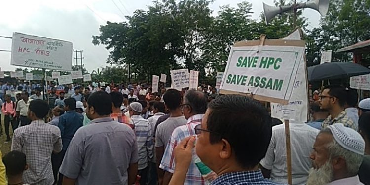 The HPC Paper Mill Revival Action Committee blocked the National Highway-6 and National Highway-37 demanding release of the pending salaries and revival of the mills at the earliest. Photo: Aparna Laskar