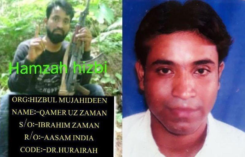 Hizbul Mujaheedin