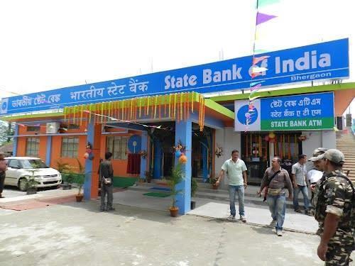 Bhergaon SBI ATM