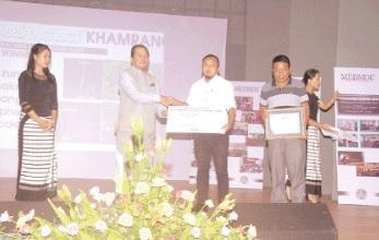 Mizoram start-up