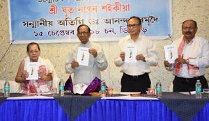 Assam: Justice Ranjan Gogoi attends mother's autobiography launch in Dibrugarh 3