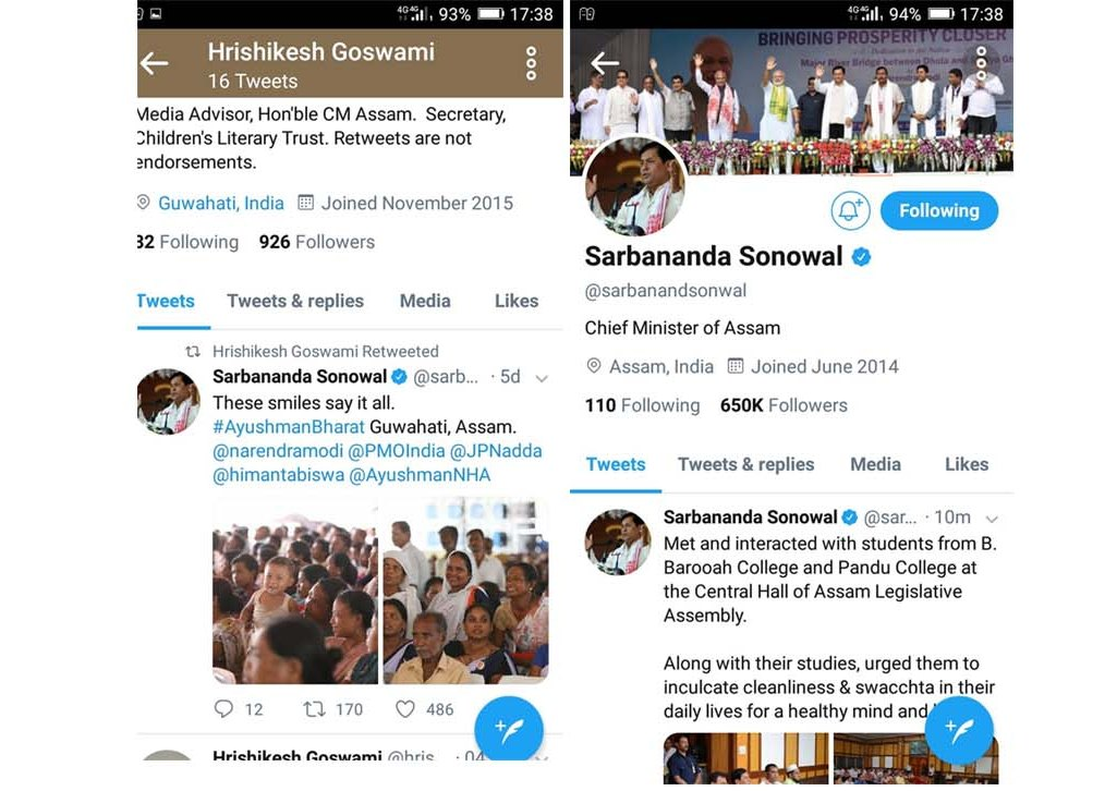 Doesn't Sonowal require a skilled media manager? 1