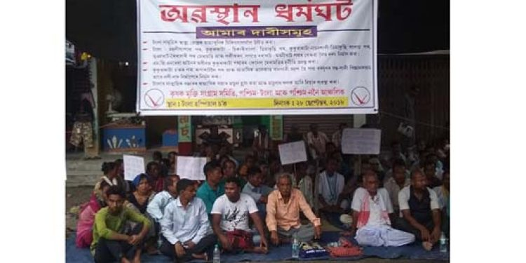 KMSS sit-in protest