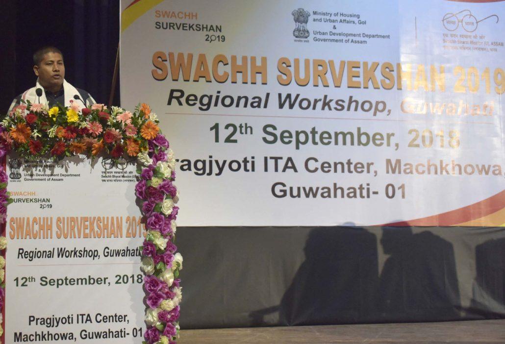 Swachh Survekshan-2019 Regional Workshop