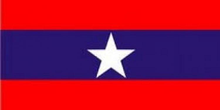 UPDF BANGLADESH