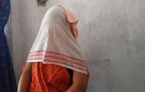 Molestation victim