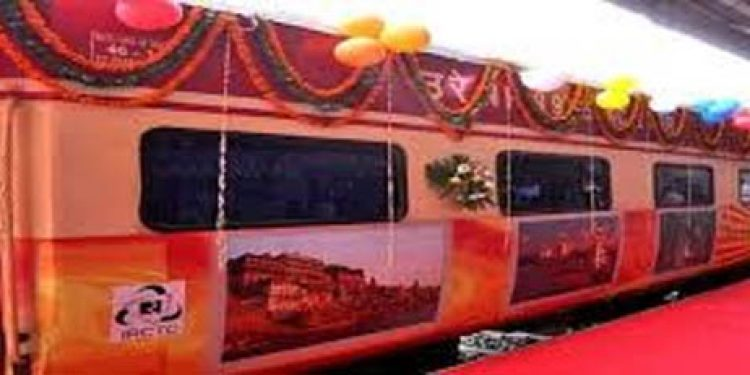 Bharat Darshan Special Tourist Trains to start in GhyBharat Darshan Special Tourist Trains to start in Ghy
