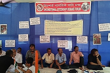 NRC: Silchar witnesses sit-in protest, hunger strike and mass meetings 3