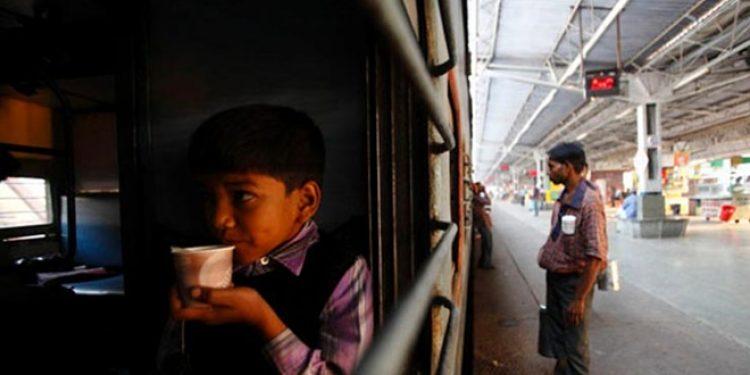 Tea in train