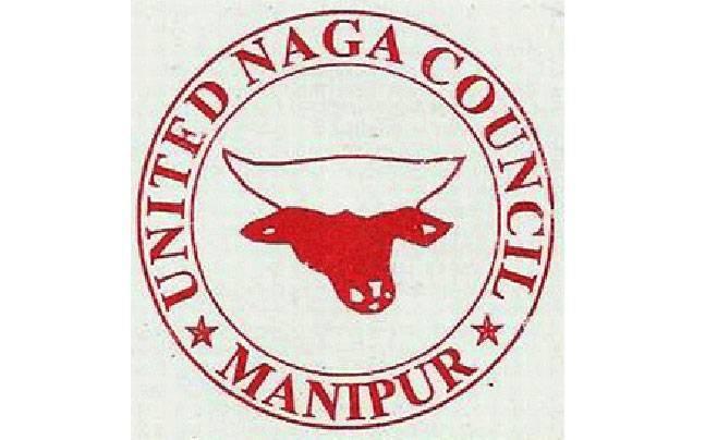 united-naga-council