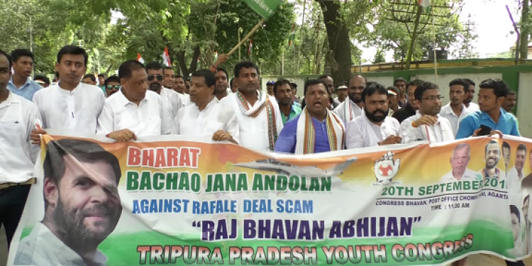 Youth Cong rally