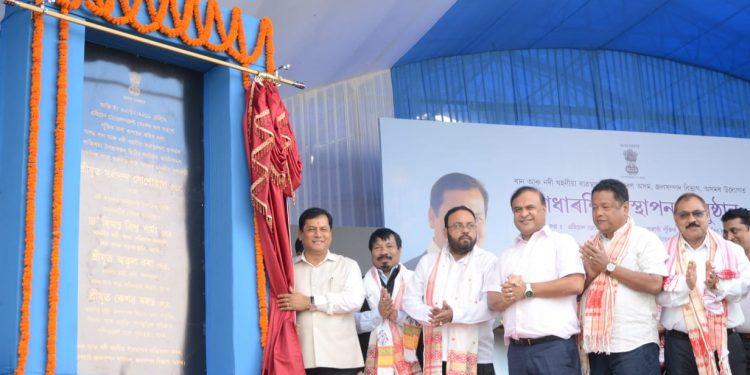 CM lays foundation stone for ADB aided Kaziranga sub-project
