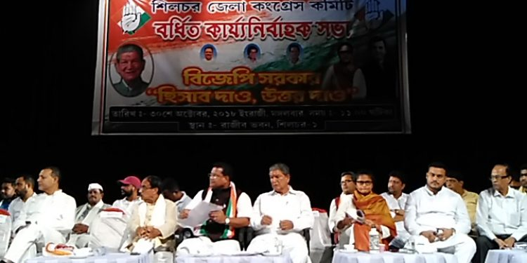Assam: Rawat's visit boosts Congress morale in Cachar; hopes for good show in 2019 1