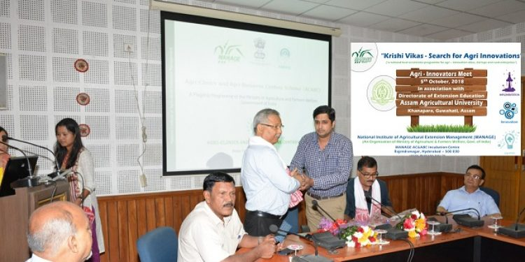 """An Agribusiness mentoring programme named """"Krishi Vikas – Search for Agri Innovations"""" in collaboration with College of Veterinary Science, Assam Agricultural University at Khanapara in Guwahati being held on Friday. Photo: Northeast Now"""