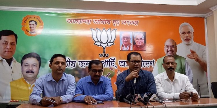 BJP legislator from Bokajan Numal Momin (2nd from right) addressing media in Guwahati on Wednesday. Photo: Northeast Now