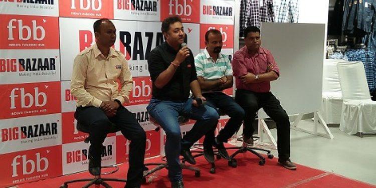 Big Bazaar in Dibrugarh