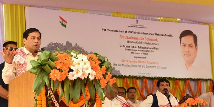 Assam CM Sarbananda Sonowal during a programme dedicating India's tallest National Flag (from the average city elevation) to the people of Assam at a function held at Gandhi Mandap at Guwahati on Tuesday. Photo: Northeast Now