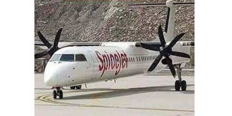 SpiceJet flight in Pakyong