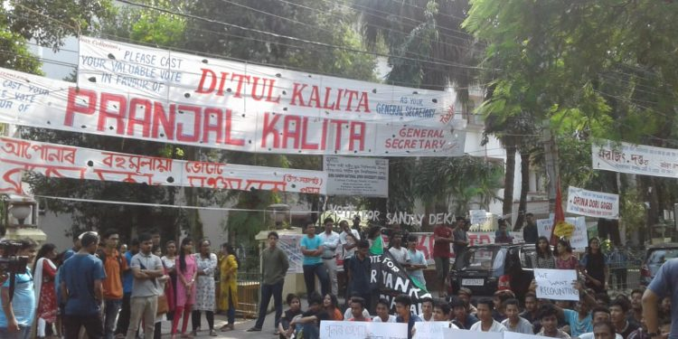 Cotton College students polls results declared