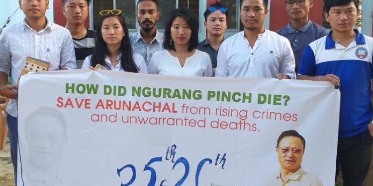 Students of the Rajiv Gandhi University seeking probe into former MLA Ngurang Pinc's death. Image: Northeast Now
