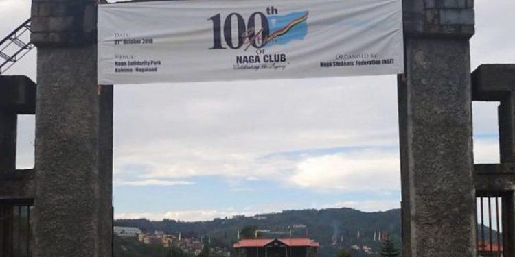 Naga Club