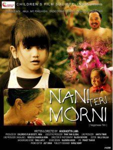 Nani-Teri-Morni-a-Nagamese-film-to-be-released-during-CF-Bonanza-at-Kohima