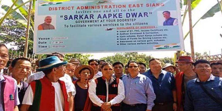 Sarkar Apke Dwar