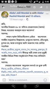 An FB post likely to end Goalpara students' risky journey on Brahmaputra 1
