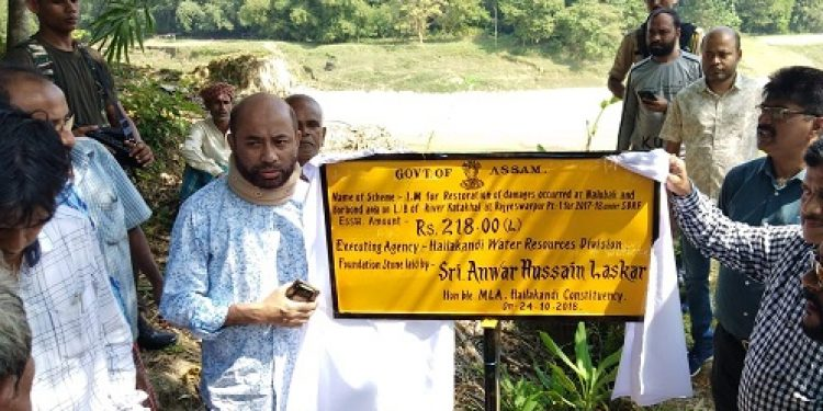 Hailakandi MLA Anwar Hussain Laskar laying the foundation stone of flood protection project to restore damage caused by Katakhal river on the left bank covering Nalubak-Borbond areas at Rajyeswarpur Part I on Wednesday. Photo: Northeast Now
