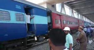 bigibeel train 1