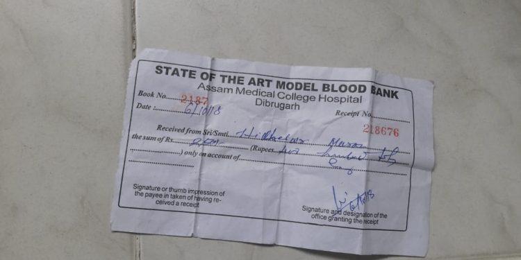 Blood bank receipt of AMCH