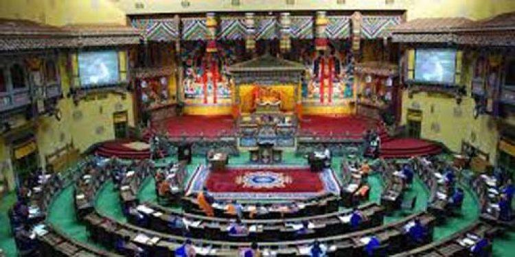 Parliament of Bhutan