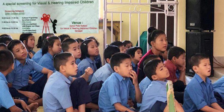 CFSI-IPR screen 2 films for special children