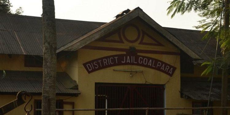 Goalpara District Jail